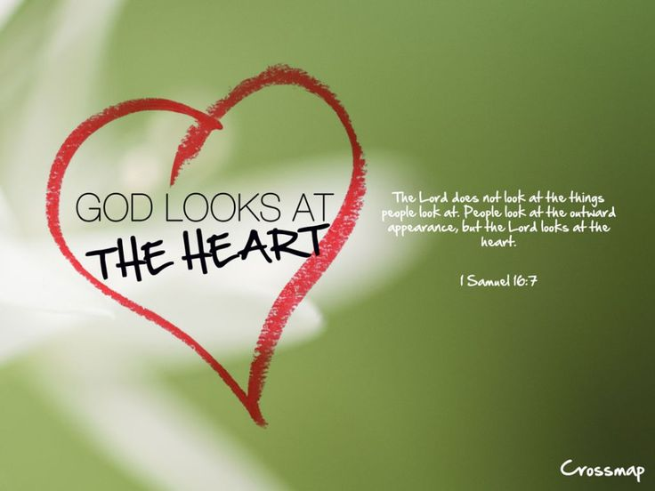 God looks at the heart - Join Our Journey